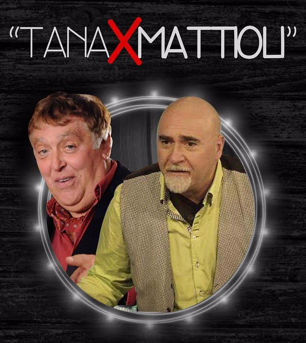 mattioli Tana x Mattioli! mattioli