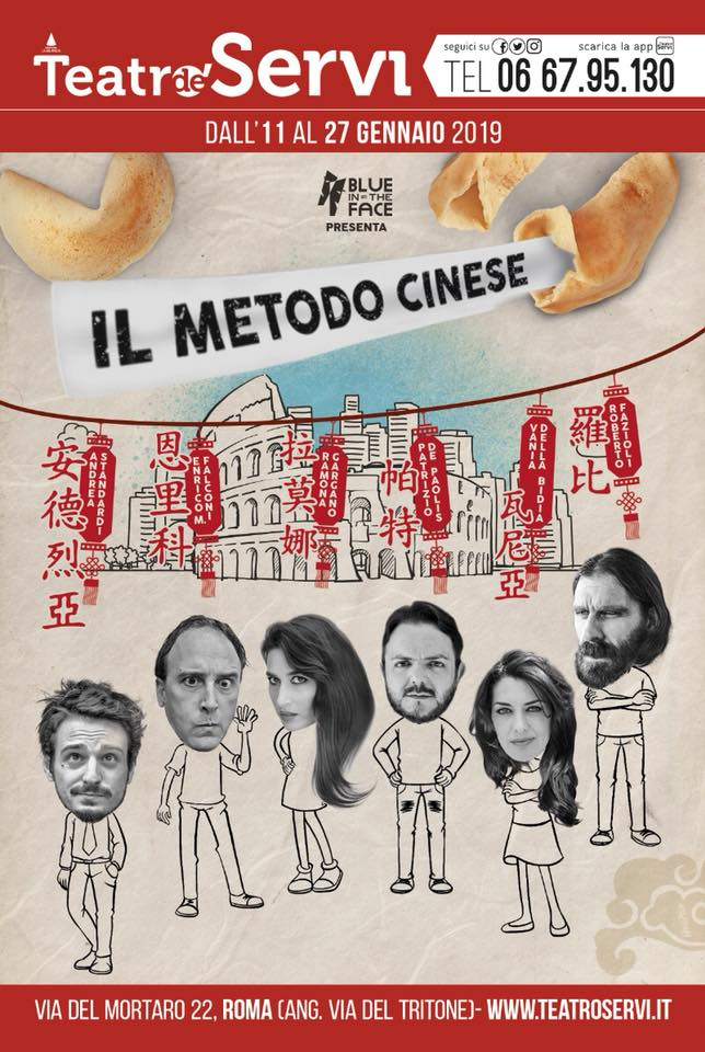 Il metodo cinese cinese Il metodo cinese locandina fronte