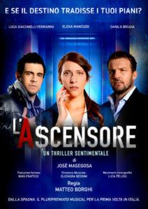 L'Ascensore - un thriller sentimentale  L'ascensore – il trailer! Locandina ufficiale l ascensore lq 212x300