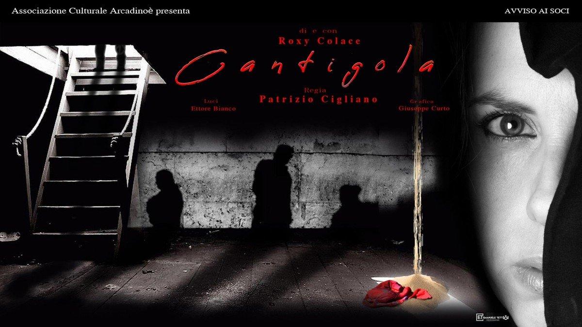 Cantigola