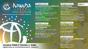 Roland Ricaurte - SUONIDOS DELLA PACHAMAMA (Madre Terra)
